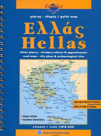 Griechenland Hellas - Führer Karte