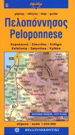Peloponnese. Road map - cities maps