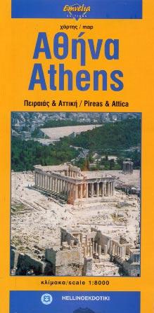 Athènes Pirée Attique