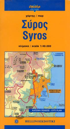 Syros - road map