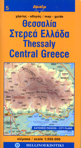 Thessaly - Central Greece map 5