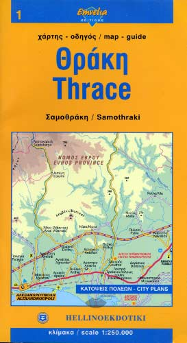 Emvelia, Thrace map 1