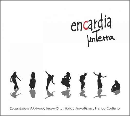 Encardia, Miterra