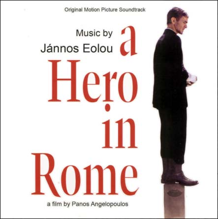 Eolou, A Hero in Rome