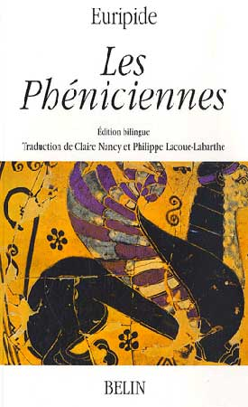 Les Phιniciennes