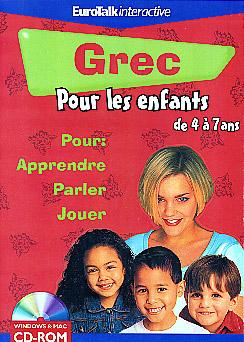 Le Grec pour les enfants