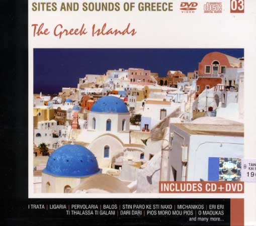 Collection, The Greek islands