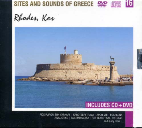 Rhodes, Kos
