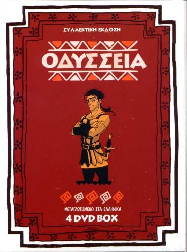 Records, Odysseia