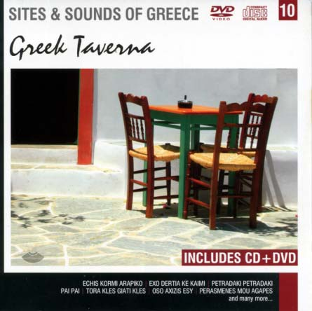 Records, Greek Taverna