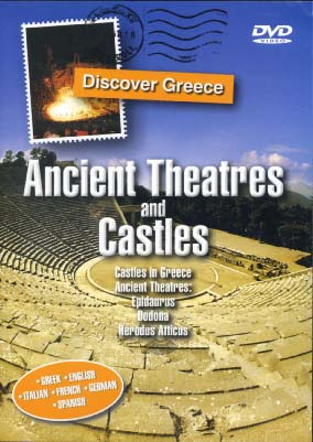 Ancient theatres and castles