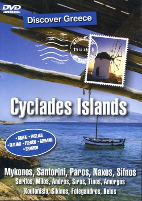 Cyclades Islands - Îles de Cyclades