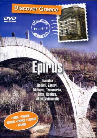 Discover Greece - Epire