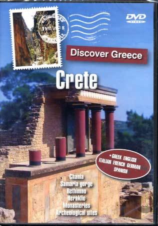 Discover Greece - Crete