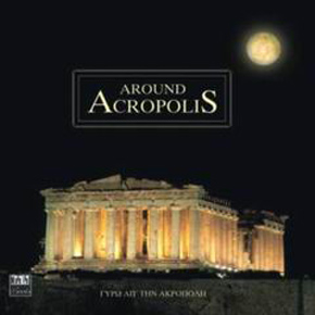 Records, Around Acropolis