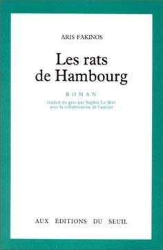 Les Rats de Hambourg