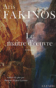 Fakinos, Le maître d'oeuvre