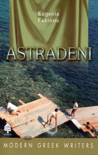 Astradeni (in English)