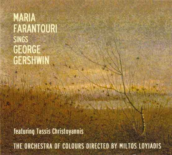 Farantouri sings George Gershwin