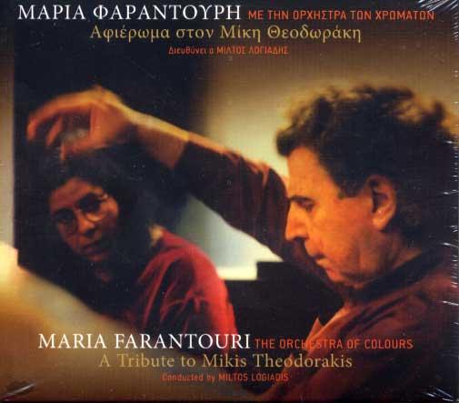 Farantouri, A tribute to Mikis Theodorakis