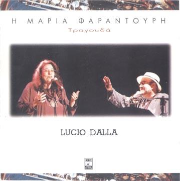 Farantouri, I Maria Farantouri tragouda Lucio Dalla