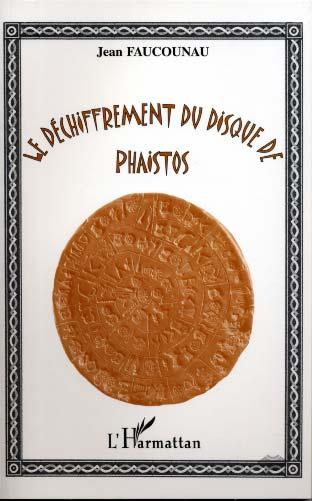 Le dιchiffrement du disque de Phaistos