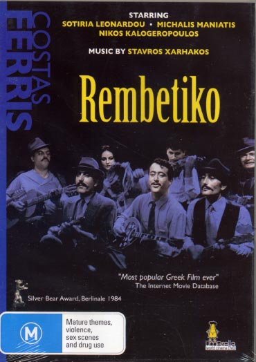 Rembetiko