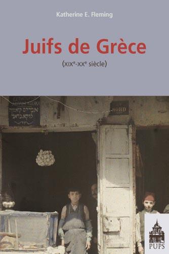 Juifs de Grθce. XIXe-XXe siθcle