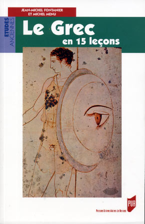 Fontanier, Le grec en 15 leçons