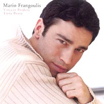 Mario Frangoulis