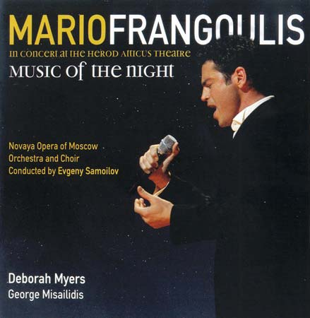 Frangoulis, Music of the night