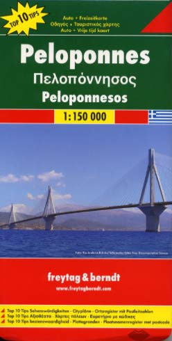 Peloponnesos. Road + Leisure map