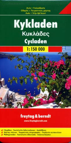 Cyclades. Carte routi�re