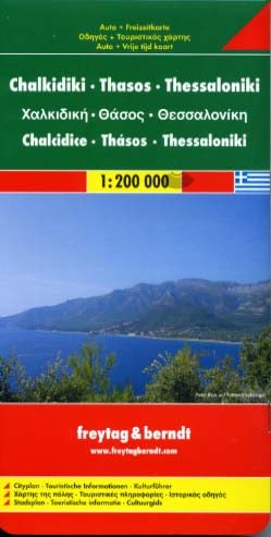 Chalchidique - Thassos - Thessalonique carte