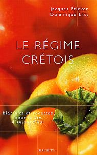 Le régime crétois (2000)
