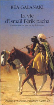 Galanaki, La vie d'Ismaïl Férik pacha