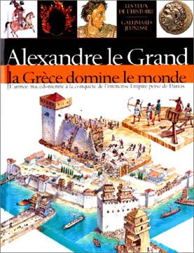 Chrisp, Alexandre le Grand, La Grèce domine le monde