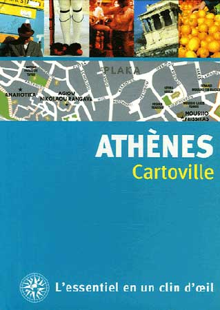 Athθnes - Cartoville 2007