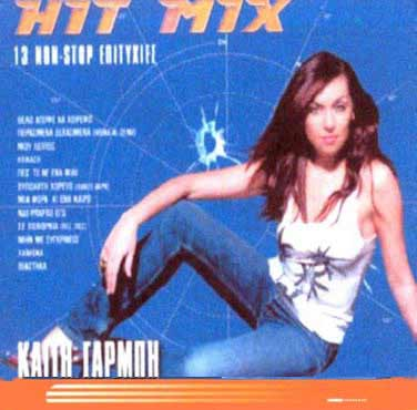 Hit Mix (Garbi)