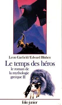 Garfield, Le Temps des héros, Le roman de la mythologie grecque II