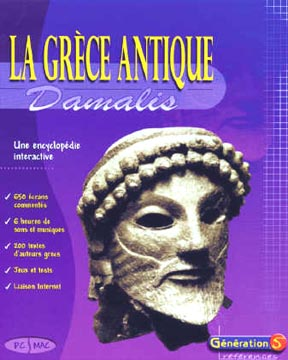 Damalis : La Gr�ce Antique