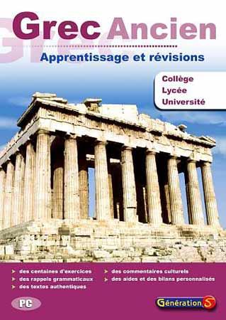 Grec Ancien. Apprentissage et r�visions