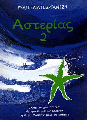 Asterias 2 Pupil's book