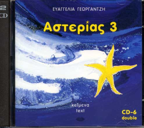 Georgantzi, Asterias 3 - CD 6