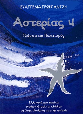 Asterias 4 Pupil's book