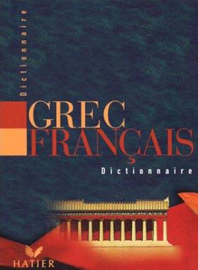 Georgin, Dictionnaire Grec-Français