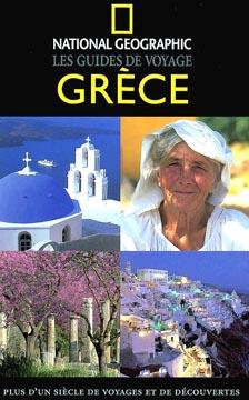 Grèce (2003)