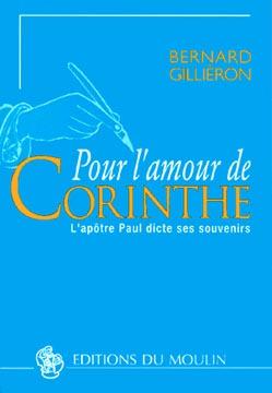 Gilli�ron, Pour l'amour de Corinthe