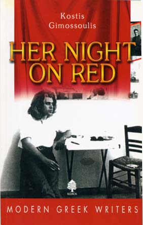 Her night on red