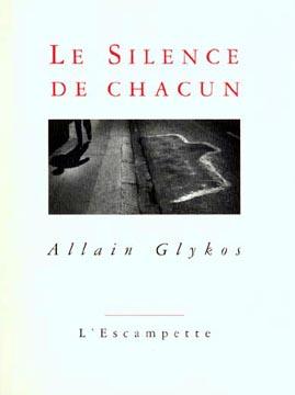 Glykos, Mémoires de l'eau